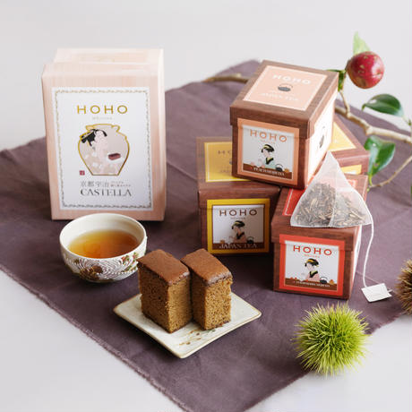 【秋】カステラと焙じ茶Teabag飲み比べセット【HOHO HOJICHA】