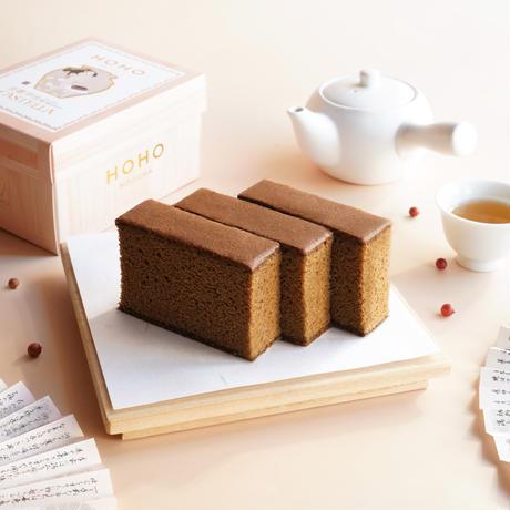 【夏ギフト】カステラと焙じ茶セット【HOHO HOJICHA】