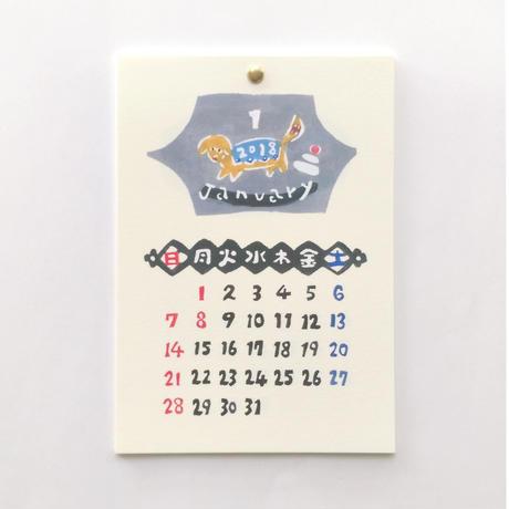 山元かえ 2018年 型染めカレンダー
