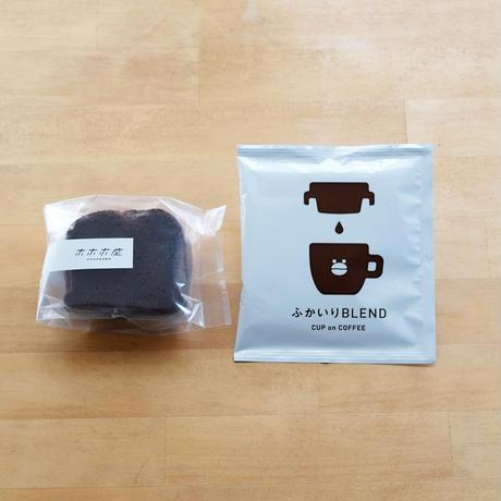 厳選素材のガトーショコラとTERA COFFEE