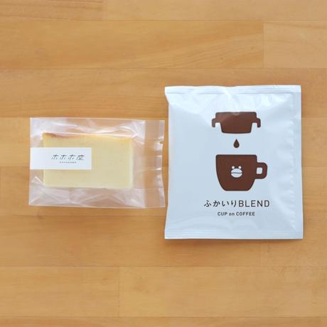 チーズケーキとTERA COFFEE Gray color package