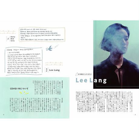 DOLLY BIRD GIRLS ZINE 【特別編集 2020-2021】