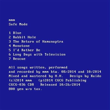 safe mode  / mmm (ミーマイモー)