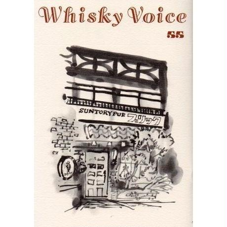 Whisky Voice 55