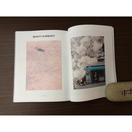 英文季刊誌STORIED(ストリド) Vol.1 THE KYOTO ISSUE