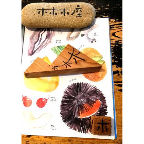 [雑誌]幼稚園 2021年 10月号:付録「くら寿司コラボ おすしコンベア」