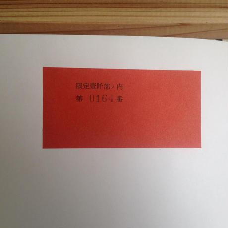 58cf7b4102ac64a9f8015b0c