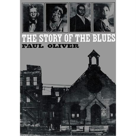 ブルースの歴史 / ポール・オリヴァー