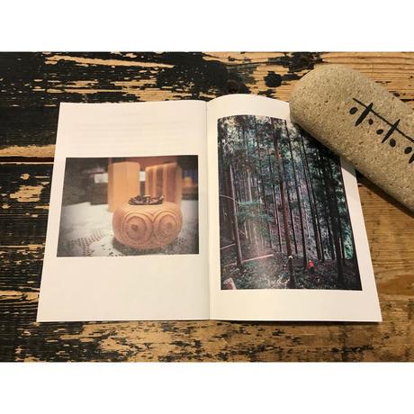 木について語る Talk On Wood/エリック・マタレーゼ