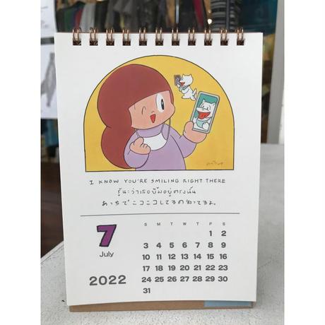 マムアンちゃん新しいことはじめるぞセット①/2022カレンダー+扉開くノート