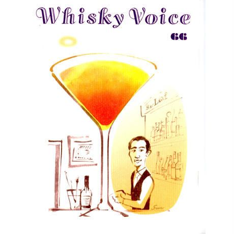 whisky voice(ウイスキーボイス) 66