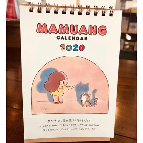 マムアンちゃんカレンダー2020  /   ウィスット・ポンニミット