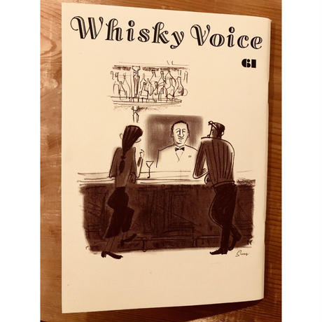Whisky Voice 61