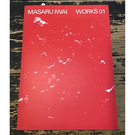 MASARU IWAI  WORKS01