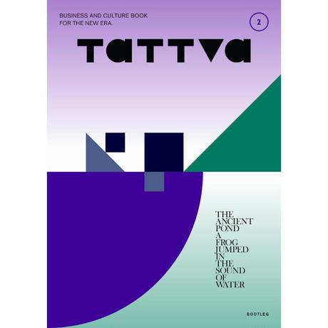 tattva Vol.2 特集「にほんてき、ってなんだ?」
