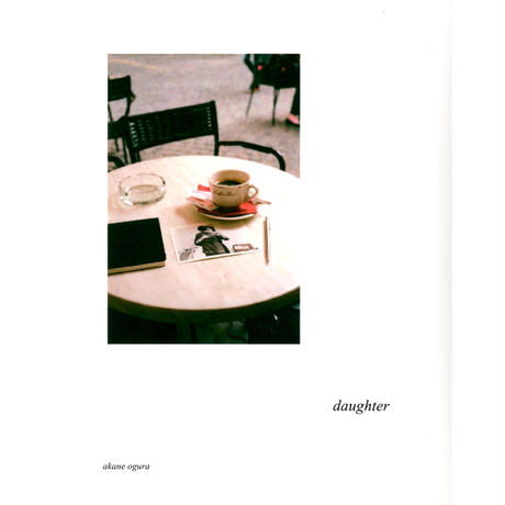 daughter/小倉あかね