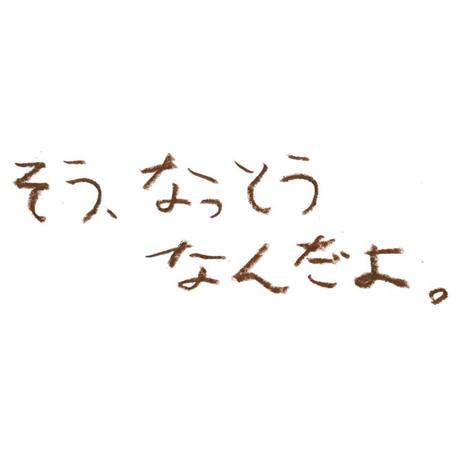 納豆マガジンvol.1