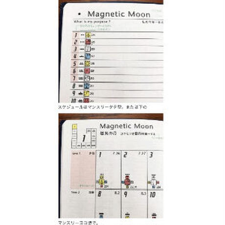 13の月の暦 手帳  2021.7.26~2022.7.25 黄色い電気の種の年
