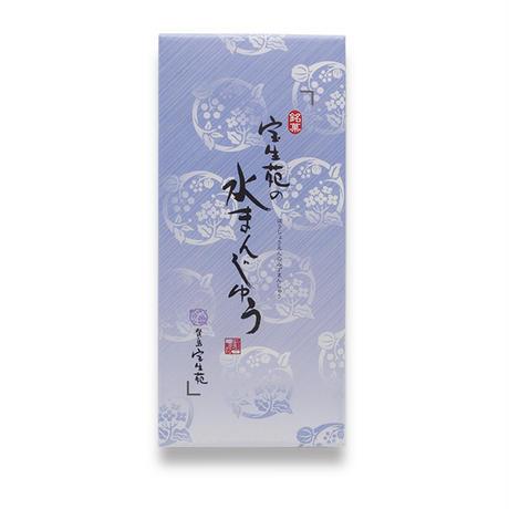 賢島宝生苑オリジナル「宝生苑の水まんじゅう」小(8個入り)×3箱セット