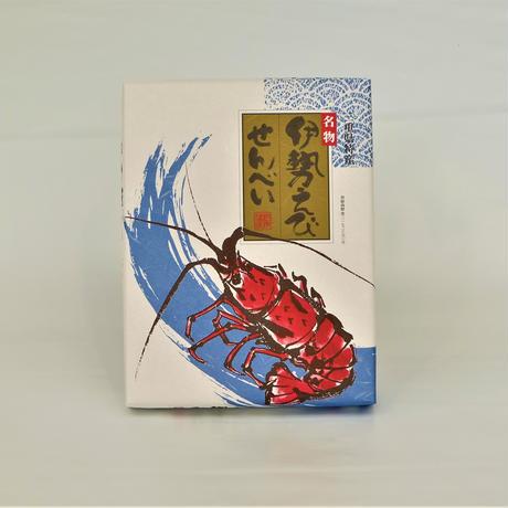 「伊勢海老せんべい」大(30枚入り)×3個セット
