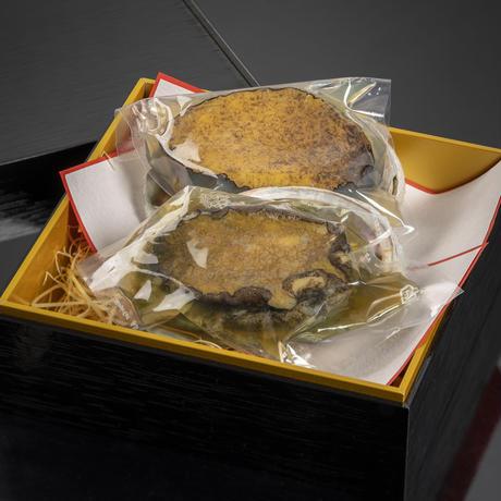 自家製蒸し鮑2ヶセット(韓国産養殖)