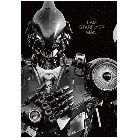 STARFLYERMAN A4-sized plastic file folder スターフライヤーマンクリアファイルセット