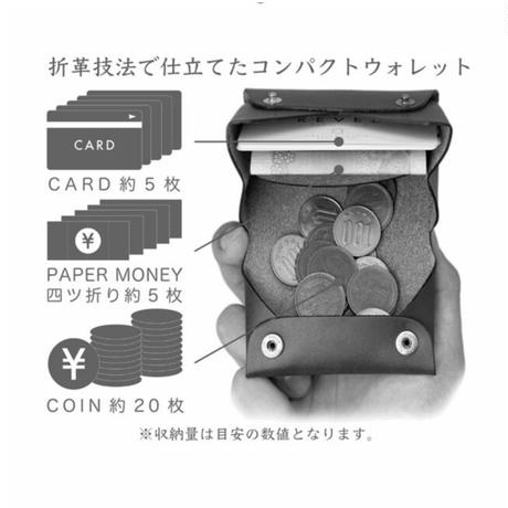 S.WALLET コンパクトマルチコインケース