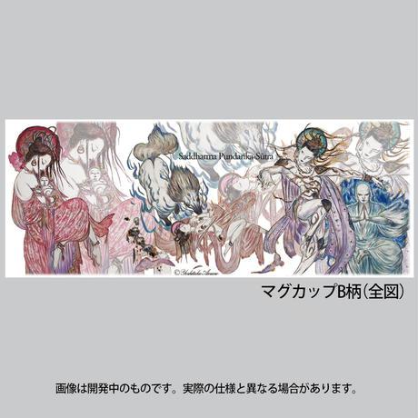 「法華経画」マグカップ(B柄)