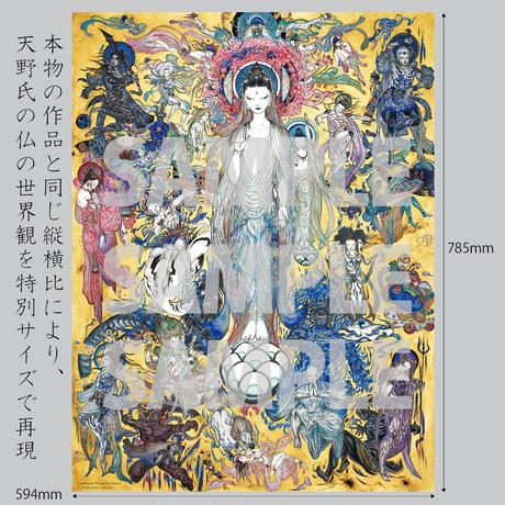 「法華経画」ポスター 変形A1サイズ