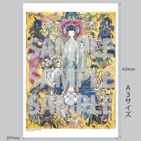 「法華経画」ポスターA3サイズ