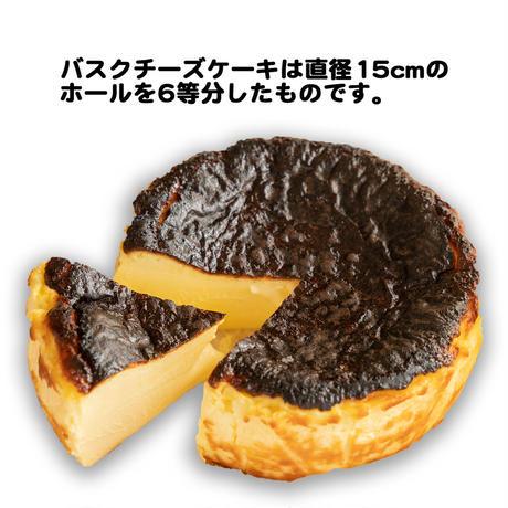【濃厚】コッコテラス  通販「北海道のカタラーナ&卵と生クリームの濃厚スイーツセット」《送料無料》