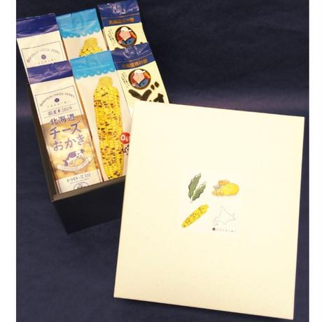 【贈り物に】YOSHIMI  通販「ご贈答用に!おかき食べ比べセット」《送料無料》