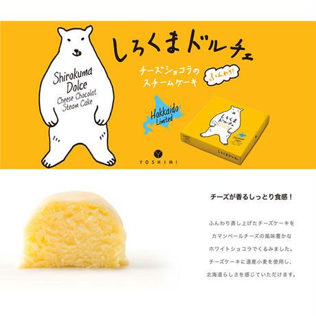 【限定!】YOSHIMI 通販「北海道土産YOSHIMIオールスターギフト」《送料無料》