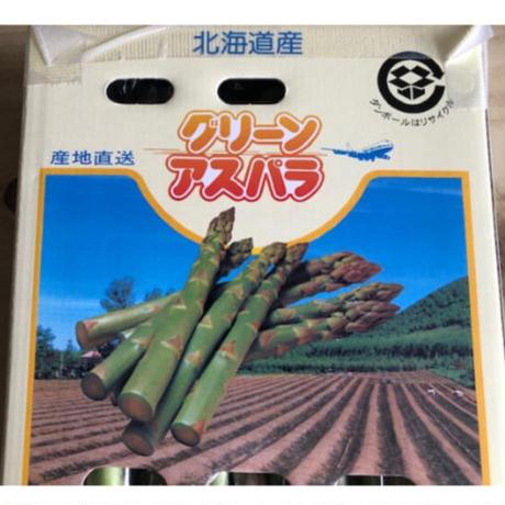 【1日3セット限定!】上枝ヴィンヤード 通販「グリーンアスパラ 1kgセット(S〜Mサイズが60本程度)」《送料無料》
