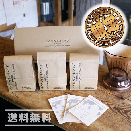 【贈り物に】宮の森アルケミストコーヒー 通販「ギフト箱入 クレバードリッパーと人気3銘柄セット(浅煎り〜中煎り)」《送料無料》