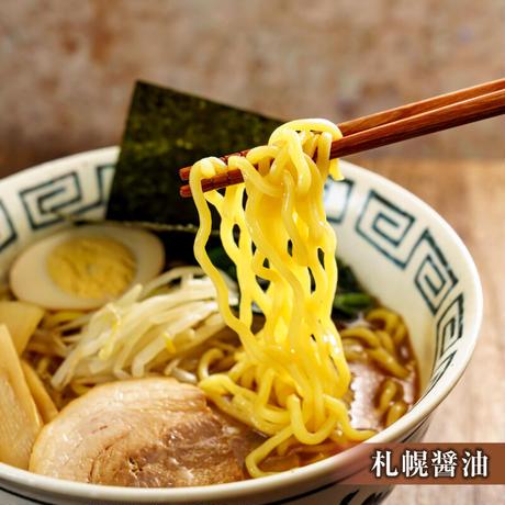 【北海道小麦100%】北海道札麺 通販「札幌ラーメン5食セット」《送料無料》(沖縄を除く)