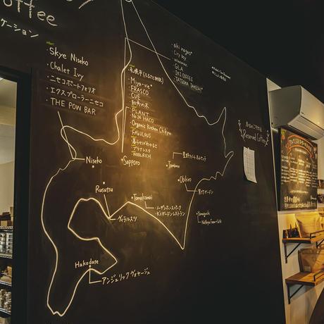 【正統派!】宮の森アルケミストコーヒー 通販「3銘柄スペシャリティコーヒー飲み比べセット(深煎り〜中煎り)」《送料無料》