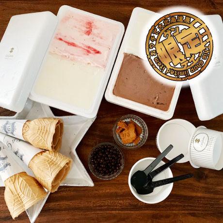【限定!】ラ・ジョストラ  通販「家族で楽しい「おうちでジェラート屋さん♪セット」(4種(カップ9個分)+トッピング2種+カップとコーン)函館の牛乳100%使ったイタリアンジェラート」
