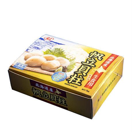 【贈答にも】カネシメ食品 通販「冷凍帆立Lサイズセット」《送料無料》(※沖縄、離島除く)
