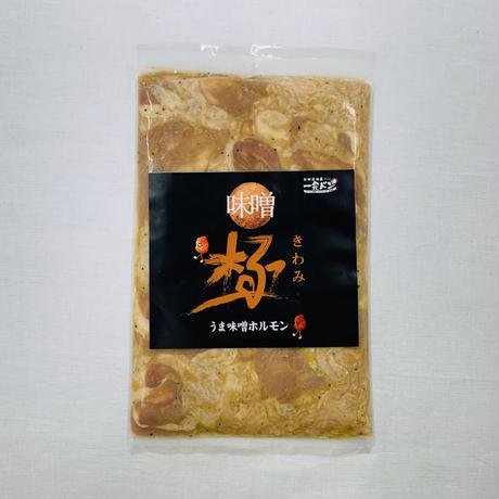 【大容量】食材屋えぞ商店 通販 「北海道の焼肉屋さんの名物ホルモン 3種セット」《送料無料》