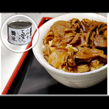 【簡単で美味しい!】白楊舎 通販「てぬきのできるご飯のもと6缶・スイートコーン5本セット」《送料無料》(九州・沖縄を除く)