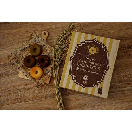 【もちもち食感!】農猿 通販「ゆめぴりか米粉ドーナツセット(4味 12個入)」《送料無料》