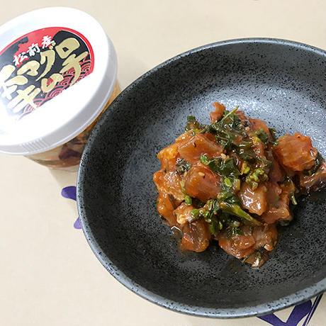 【贅沢!】上野屋 通販「高級珍味!ごはんのおとも3点セット(天然本マグロのキムチ・ウニの一夜漬け・するめ塩辛)」