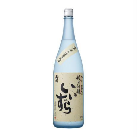 純米吟醸 いいずら(1.8L/箱なし)