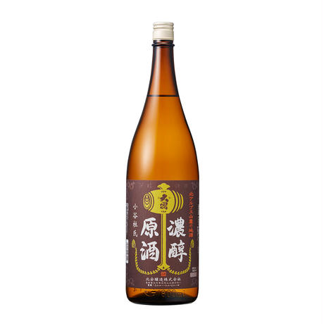 北安大国  濃醇原酒(1.8L/箱なし)