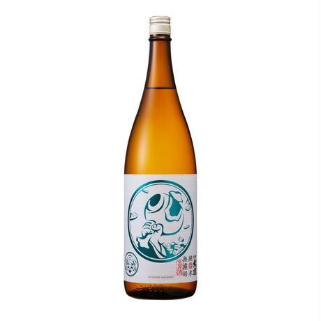 北安大国 純米 無濾過生原酒(1.8L/箱なし)【要冷蔵】