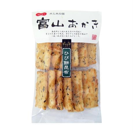 富山おかき ひび餅昆布×8袋<北海道・沖縄以外送料無料>