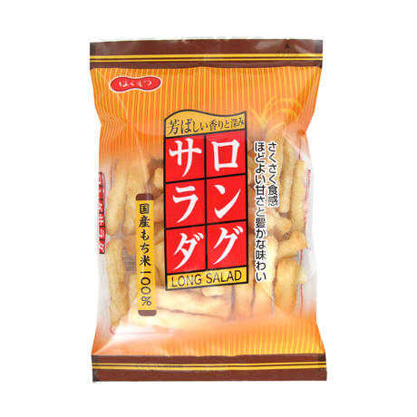 ロングサラダ×12袋<北海道・沖縄以外送料無料>