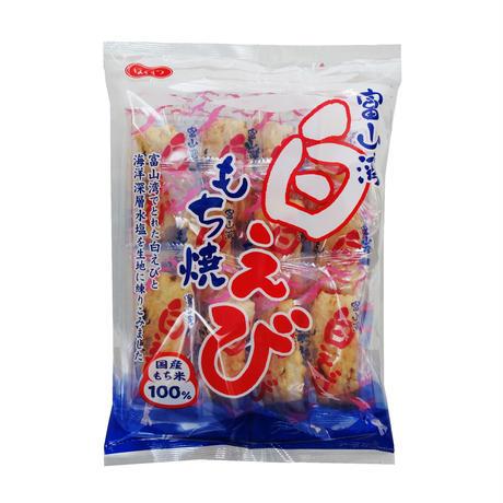 富山湾白えびもち焼×12袋<北海道・沖縄以外送料無料>