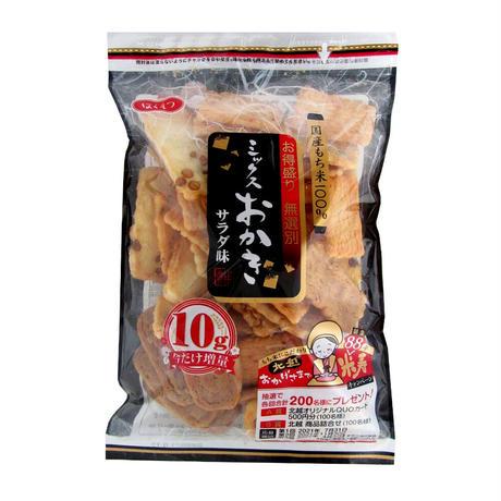 お得盛りミックスおかきサラダ味(10g増量) ×12袋<北海道・沖縄以外送料無料>
